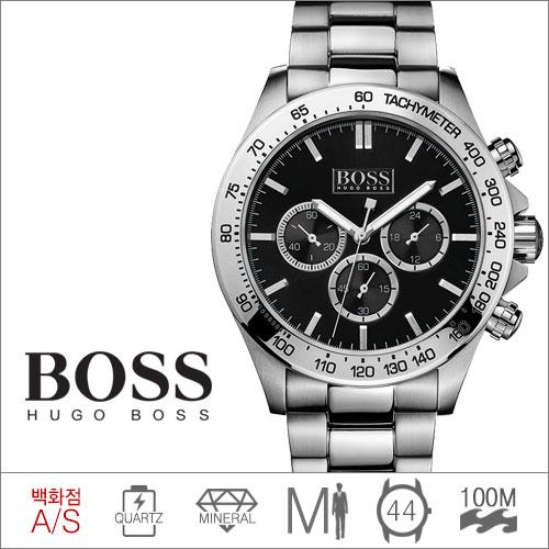 1512965 HUGO BOSS LADIES' WATCH (쿼츠/44mm) [전국 백화점 A/S보증]