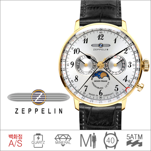 7038-1 (쿼츠) Zeppelin 7038-1 LZ129 Hindenburg [전국 백화점 A/S보증]
