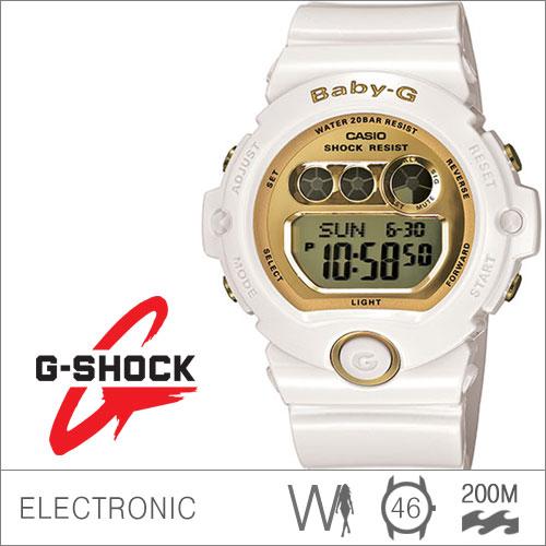 Baby-GBG-6901-7DR한국본사정품
