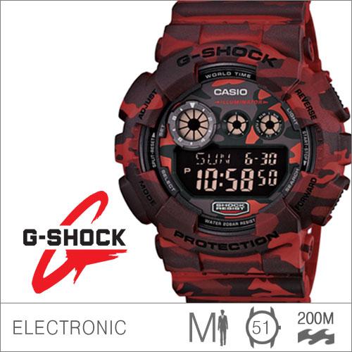 G-ShockGD-120CM-4DR