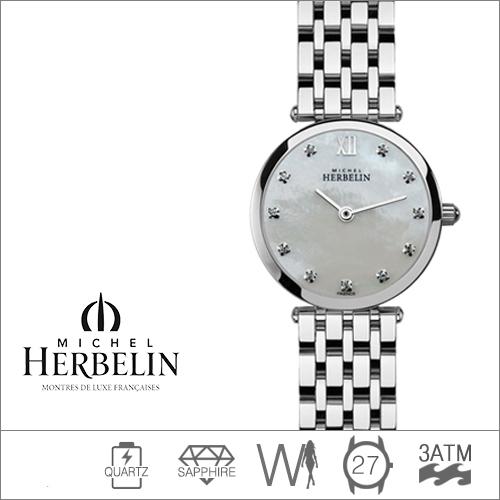 1045/B59 MICHEL HERBELIN (쿼츠/27mm) [판매처 A/S보증]