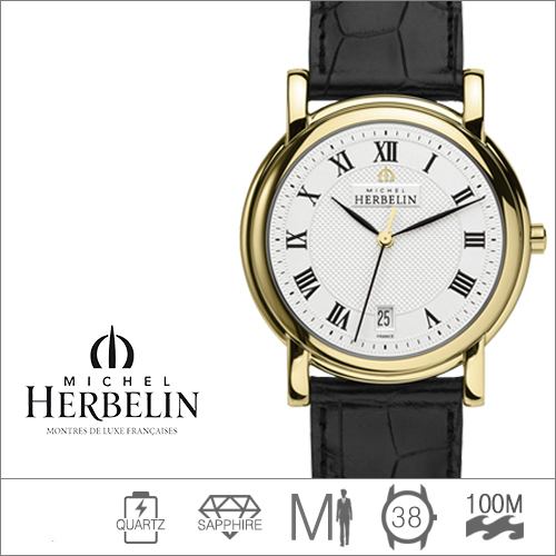 12243/P08 MICHEL HERBELIN (쿼츠/38mm) [판매처 A/S보증]