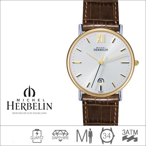12443/T11GO MICHEL HERBELIN (쿼츠/34mm) [판매처 A/S보증]