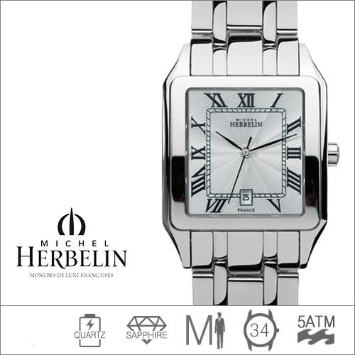 12447/B08 MICHEL HERBELIN (쿼츠/34mm) [판매처 A/S보증]