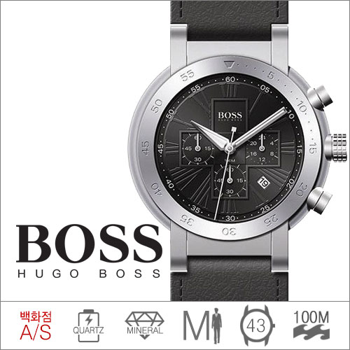 1512055 HUGO BOSS MEN'S WATCH (쿼츠/43mm) [전국 백화점 A/S보증]