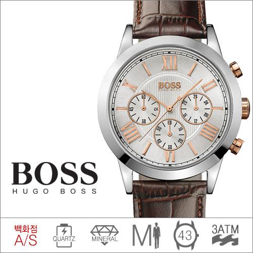 1512728 HUGO BOSS LADIES' WATCH (쿼츠/43mm) [전국 백화점 A/S보증]