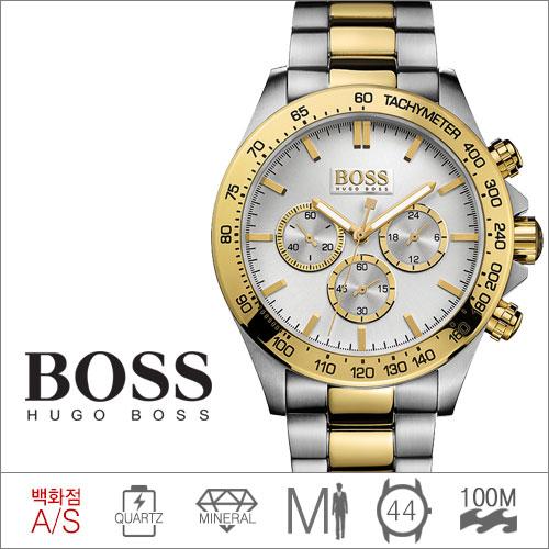 1512960 HUGO BOSS LADIES' WATCH (쿼츠/44mm) [전국 백화점 A/S보증]