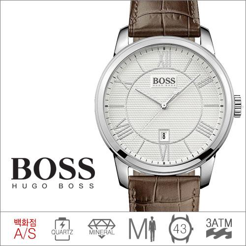 1512973 HUGO BOSS LADIES' WATCH (쿼츠/43mm) [전국 백화점 A/S보증]