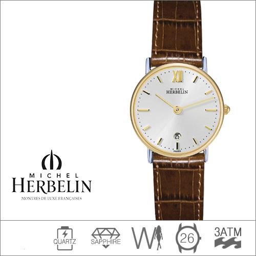 16845/T11GO MICHEL HERBELIN (쿼츠/26mm) [판매처 A/S보증]