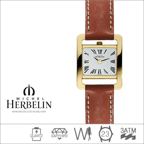 17037/P01GO MICHEL HERBELIN (쿼츠/23mm) [판매처 A/S보증]