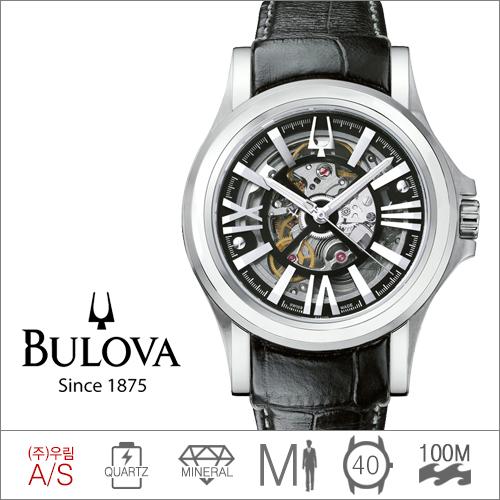63A000 BULOVA (쿼츠/40mm) [판매처 A/S보증]