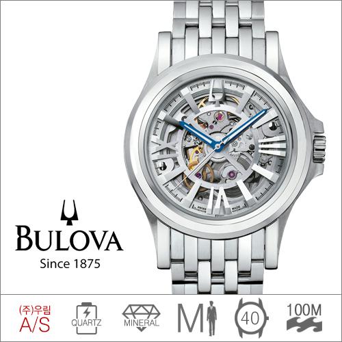 63A001 BULOVA (쿼츠/40mm) [판매처 A/S보증]