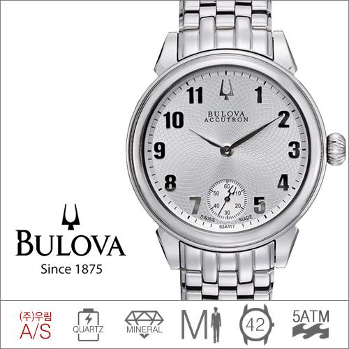 63A117 BULOVA (메뉴얼 와인딩/42mm) [판매처 A/S보증]