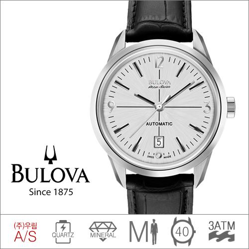 63B176 BULOVA (쿼츠/40mm) [판매처 A/S보증]