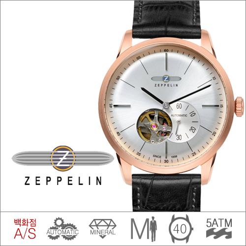 7362-4 (오토매틱) Zeppelin 7362-4 Flatline [전국 백화점 A/S보증]