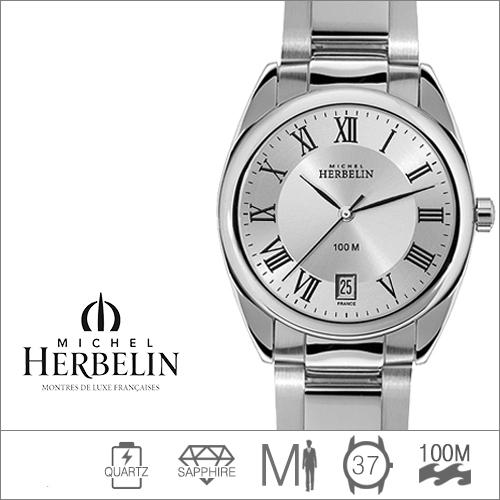 12227/B01 MICHEL HERBELIN (쿼츠/37mm) [판매처 A/S보증]