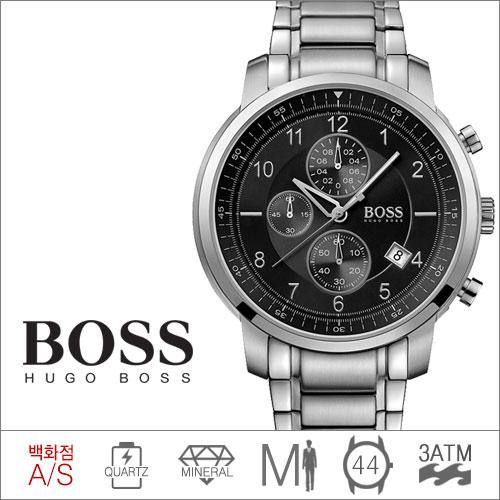 1512641 HUGO BOSS LADIES' WATCH (쿼츠/44mm) [전국 백화점 A/S보증]