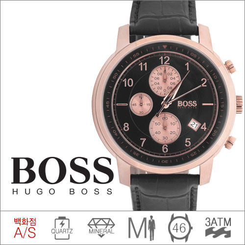 1512643 HUGO BOSS MEN'S WATCH (쿼츠/46mm) [전국 백화점 A/S보증]