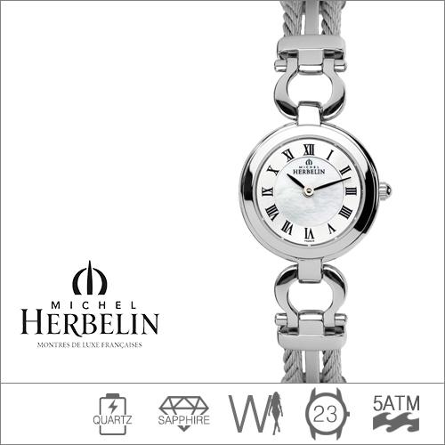 17422/B29 MICHEL HERBELIN (쿼츠/23mm) [판매처 A/S보증]