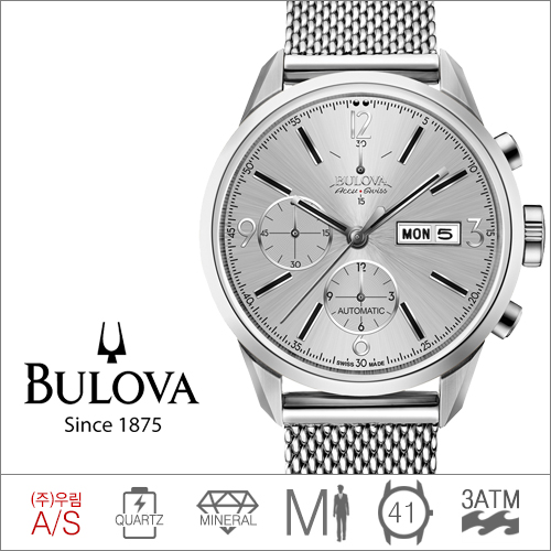 63C116 BULOVA (쿼츠/41mm) [판매처 A/S보증]
