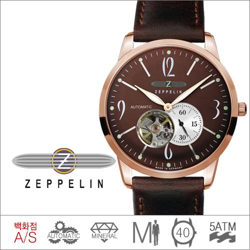 7362-5 (오토매틱) Zeppelin 7362-5 Flatline [전국 백화점 A/S보증]
