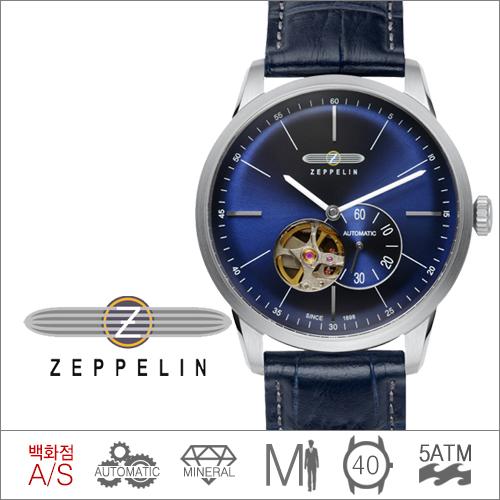 7364-3 (오토매틱) Zeppelin 7364-3 Flatline [전국 백화점 A/S보증]
