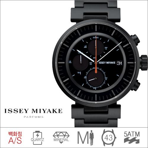 [백화점AS/당일발송] SILAY002 삼정시계 본사정품 {ISSEY MIYAKE 이세이미야케} W chronograph MADE IN JAPAN 5ATM 50M방수 (쿼츠:43mm)