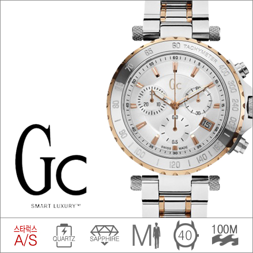X58002G1S GUESS COLLECTION (쿼츠/40mm) [판매처 A/S보증]