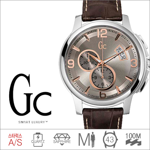 X83009G1S GUESS COLLECTION (쿼츠/43mm) [판매처 A/S보증]