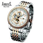 [본사정품] AR510TRWS 50%할인 초특가 {ARBUTUS 아뷰투스} 3hands 5ATM 50M방수 (오토매틱:43mm)